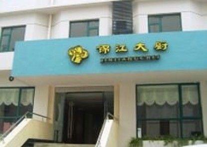 Jinjiang Inn Nantong Haian Renmin Road W