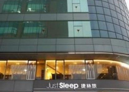Just Sleep Hotel Ximending
