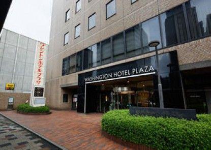 Kagoshima Washington Hotel Plaza