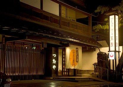 Kaidou Roman Onyado Tsutaya