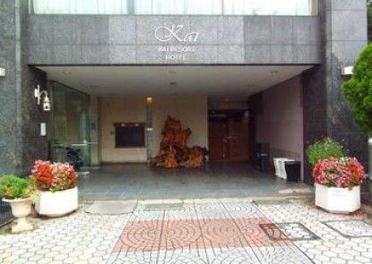 Kai Resort Hotel