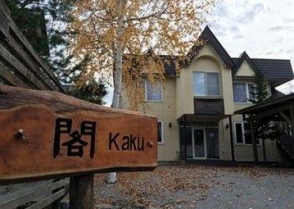 Kaku House