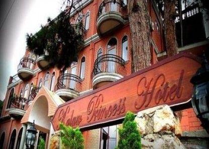 Kalaw Princess Hotel