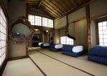 Pesan Kamar Kamar di Kamakura Guesthouse