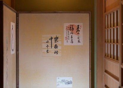 Kappo Ryokan Yumesaki