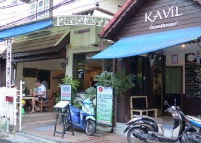 Kavil Guesthouse 2