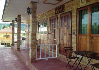 Kayom House