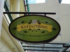 Kedai Katjapiring