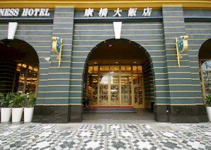 Kindness Hotel Hualien Main Station
