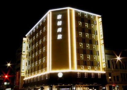 Kindness Hotel Liouhe Night Market Zhongzhen