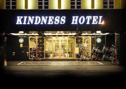 Kindness Hotel - Tainan Chihkan Tower