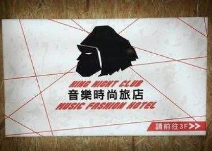 King Night Club