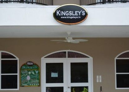 Kingsley\'s Hotel and Gastro Pub