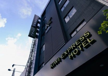 Kiwi Express Hotel-Jiuru