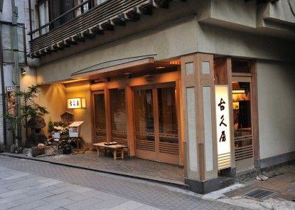 Kokuya Hotel