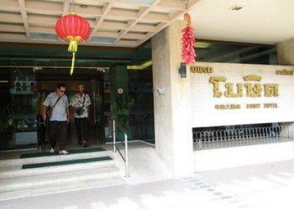 Kosit Hotel Hatyai