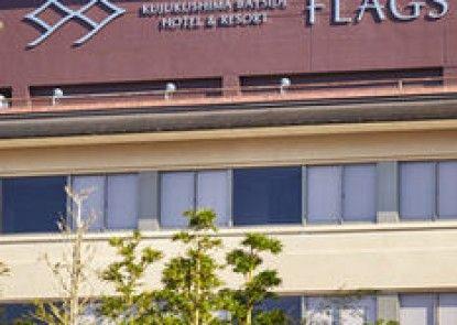 Kujukushima Bayside Hotel&resort Flags