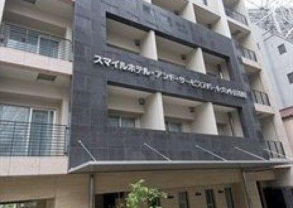 Kuretake Inn Premium Hamamatsucho