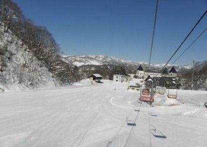 Kur Plaza Pirika Hotel & Ski Resort