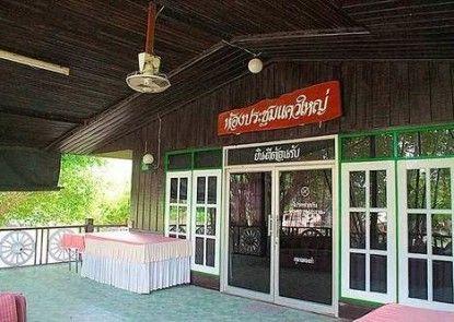Kwae Riverside Resort Kanchanaburi