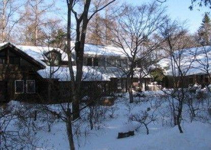 La Forest De Nome Karuizawa