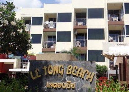 Le Tong Beach Hotel