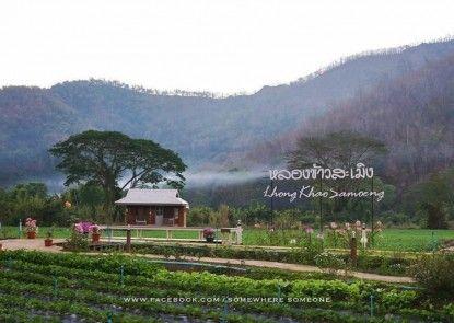 Lhongkhao Samoeng