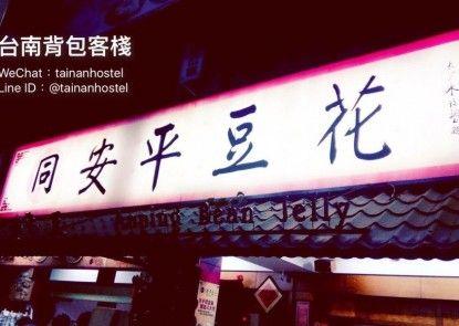 Like Tainan Hostel
