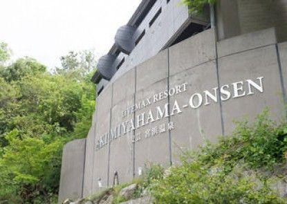 Livemax Resort Aki Miyahama-Onsen