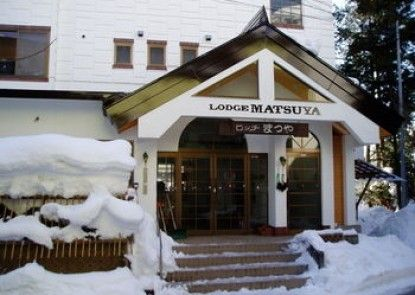 Lodge Matsuya