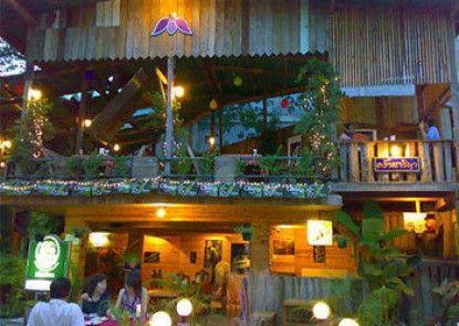 Loei Orchid Hotel