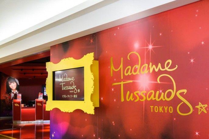 harga tiket Madame Tussauds Tokyo