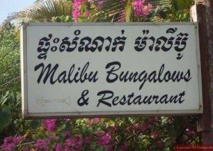 Malibu Bungalows