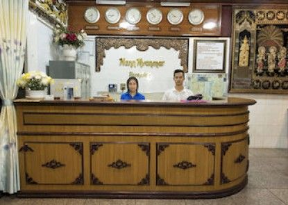 MANN Myanmar Inn