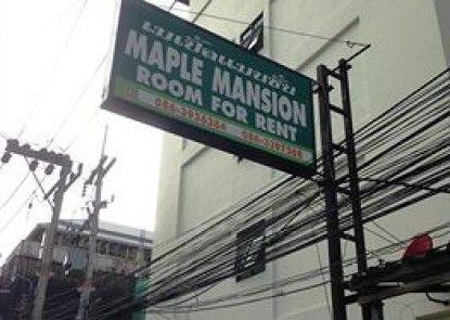 Maple Mansion