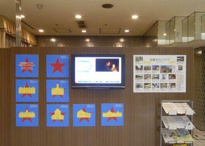 Marks Inn Sapporo