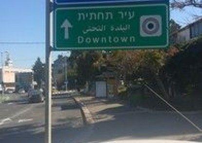Marom Ziv Center - Newe Shaanan