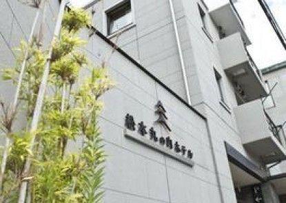 Matsumoto Marunouchi Hotel