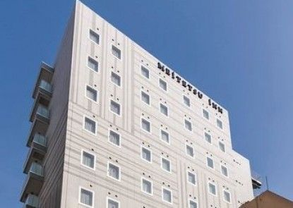 Meitetsu Inn Hamamatsucho