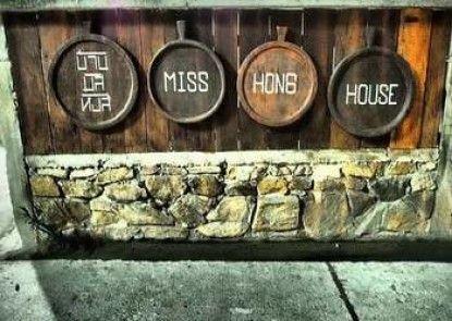 Miss Hong House