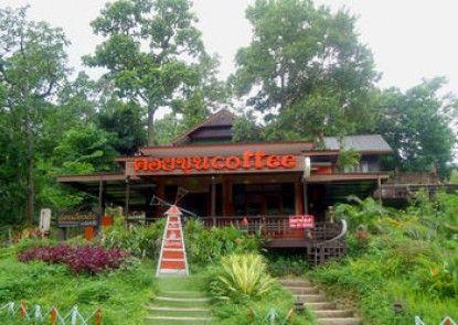 Mon Vieng Kham