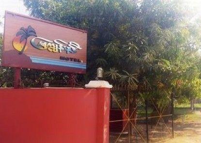 Mya Kyun Nadi Motel