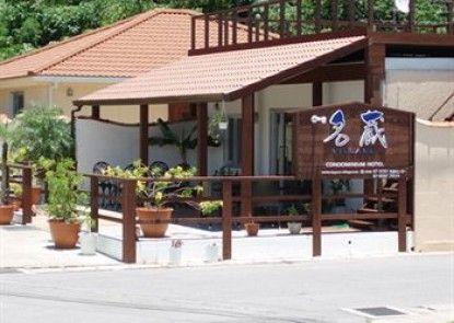 Nagura Village
