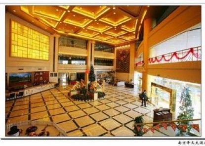 Nanjing Zetian Hotel