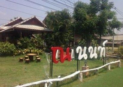 Nanon Pai Resort
