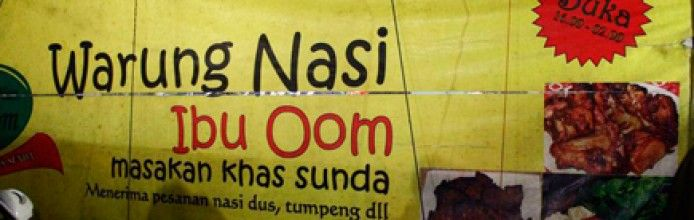 Warung Nasi Bu Oom