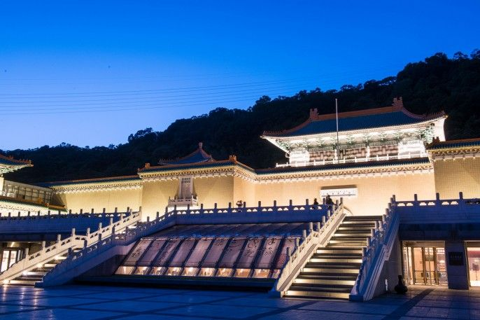 harga tiket National Palace Museum Admission