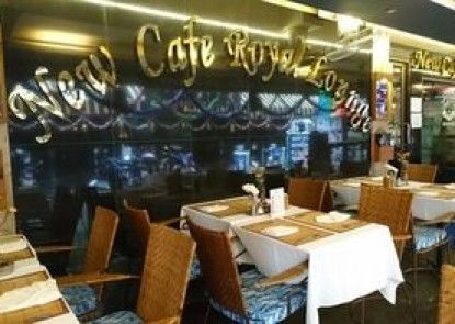New Cafe Royal Hotel