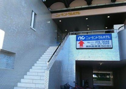 New Central Hotel Katsuta