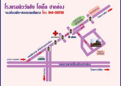 New Wanchai Hotel Pakchong
